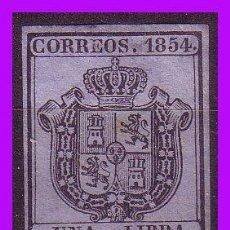 Sellos: 1854 ESCUDO DE ESPAÑA, EDIFIL Nº 31 (*). Lote 82334492