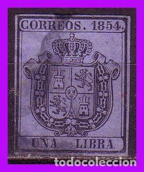 1854 ESCUDO DE ESPAÑA, EDIFIL Nº 31 (O) (Sellos - España - Isabel II de 1.850 a 1.869 - Nuevos)