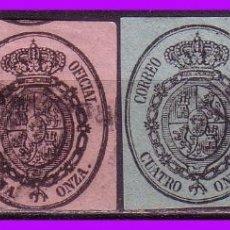 Sellos: 1855 ESCUDO DE ESPAÑA, EDIFIL Nº 35 A 38 (O) SERIE COMPLETA. Lote 82336004