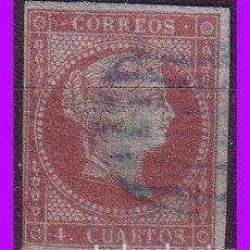 Sellos: 1855 ISABEL II, EDIFIL Nº 40 (O) PARRILLA AZUL, . Lote 82336452