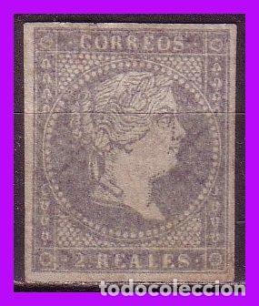 1855 ISABEL II, EDIFIL Nº 46 (*) ? (Sellos - España - Isabel II de 1.850 a 1.869 - Nuevos)