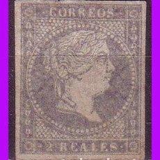 Sellos: 1855 ISABEL II, EDIFIL Nº 46 (*) ?. Lote 82337988
