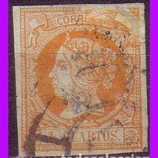 Sellos: 1860 ISABEL II, EDIFIL Nº 52 (O) . Lote 82340704