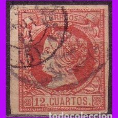 Sellos: 1860 ISABEL II, EDIFIL Nº 53 (O) . Lote 82341208