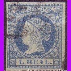 Sellos: 1860 ISABEL II, EDIFIL Nº 55 (O) . Lote 82341332