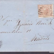 Sellos: F25- CARTA COMPLETA SEVILLA- MADRID 1869. PLEITOS. Lote 82367144