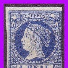 Sellos: 1860 ISABEL II, EDIFIL Nº 55 (*). Lote 82422524
