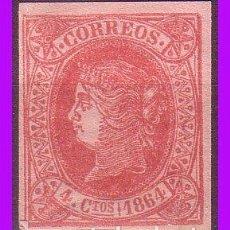 Sellos: 1864 ISABEL II, EDIFIL Nº 64 *. Lote 82478044