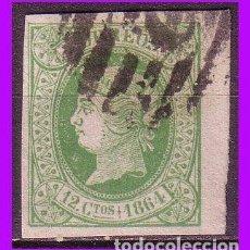 Sellos: 1864 ISABEL II, EDIFIL Nº 65 (O) LUJO. Lote 82478856