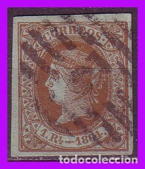 1864 ISABEL II, EDIFIL Nº 67 (O) LUJO (Sellos - España - Isabel II de 1.850 a 1.869 - Nuevos)