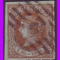 Sellos: 1864 ISABEL II, EDIFIL Nº 67 (O) LUJO. Lote 82480772