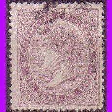 Sellos: 1867 ISABEL II, EDIFIL Nº 92 (O). Lote 82917908
