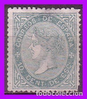 1867 ISABEL II, EDIFIL Nº 91 (*) (Sellos - España - Isabel II de 1.850 a 1.869 - Nuevos)