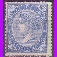 Sellos: 1867 ISABEL II, EDIFIL Nº 88 (*) . Lote 82919344