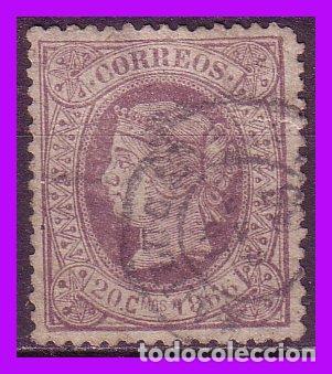 1866 ISABEL II, EDIFIL Nº 86 (O) (Sellos - España - Isabel II de 1.850 a 1.869 - Nuevos)