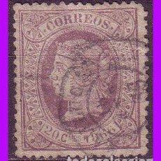 Sellos: 1866 ISABEL II, EDIFIL Nº 86 (O) . Lote 82919608