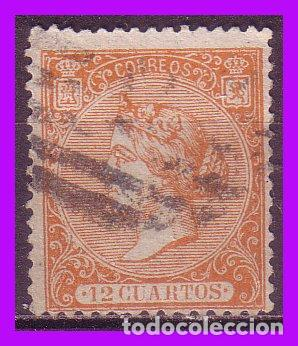 1866 ISABEL II, EDIFIL Nº 82 (O) (Sellos - España - Isabel II de 1.850 a 1.869 - Nuevos)