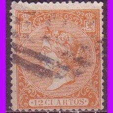 Sellos: 1866 ISABEL II, EDIFIL Nº 82 (O). Lote 82931904