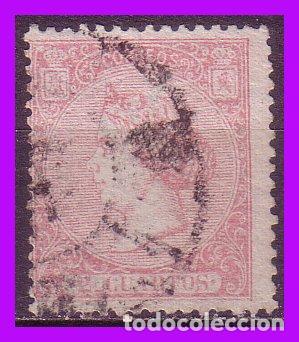 1866 ISABEL II, EDIFIL Nº 80 (O) (Sellos - España - Isabel II de 1.850 a 1.869 - Nuevos)