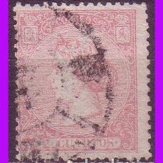 Sellos: 1866 ISABEL II, EDIFIL Nº 80 (O). Lote 82932036