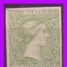 Sellos: 1867 ISABEL II, PRUEBA 30 CTS. VERDE (*). Lote 82932196