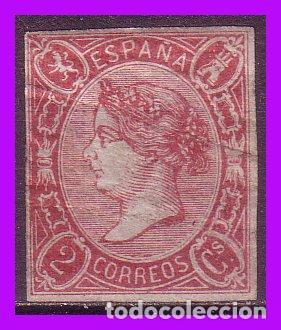 1866 ISABEL II, EDIFIL Nº 69 * (Sellos - España - Isabel II de 1.850 a 1.869 - Nuevos)