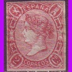 Sellos: 1866 ISABEL II, EDIFIL Nº 69 *. Lote 82935992
