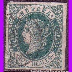 Sellos: 1864 ISABEL II, EDIFIL Nº 68 (O) LUJO. Lote 82936176