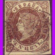 Sellos: 1864 ISABEL II, EDIFIL Nº 67 (O). Lote 82936236