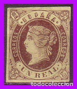 1862 ISABEL II, EDIFIL Nº 61 (*) (Sellos - España - Isabel II de 1.850 a 1.869 - Nuevos)