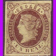 Stamps - 1862 ISABEL II, EDIFIL nº 61 (*) - 82936532