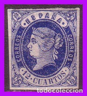 1862 ISABEL II, EDIFIL Nº 59 * (Sellos - España - Isabel II de 1.850 a 1.869 - Nuevos)