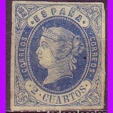 Sellos: 1862 ISABEL II, EDIFIL Nº 57 (*) . Lote 82936884