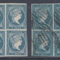 Sellos: ESPAÑA 1855 - ISABEL II 1R DOS BLOQUES DE 6 - EDIFIL 41 Y 49. EXCLUSIVO DUETO. MUY BONITO. Lote 84712636