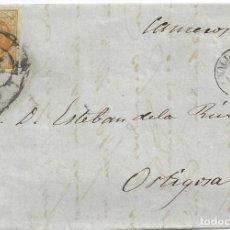 Sellos: CARTA VALLADOLID MATASELLOS FECHADOR TIPO II RUEDA CARRETA 14. AÑO 1861. Lote 84751796