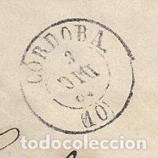 Sellos: CARTA CORDOBA A SEVILLA 1864 FECHADOR TIPO 2 MES INVERTIDO MATASELLOS RUEDA DE CARRETA RARO. Lote 85211180