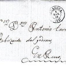 Sellos: CARTA ENTERA DE ZARAGOZA CON SELLO NUM 48 Y MATASELLOS PARRILLA Y FECHADOR AÑO 1858. Lote 87143940