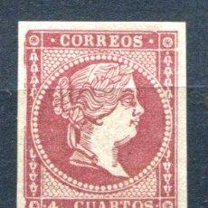 Sellos: EDIFIL 48. 4 CUARTOS ISABEL II . AÑO 1855. NUEVO CON FIJASELLOS, GOMA ESTRIADA.. Lote 88179000