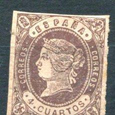 Stamps - Edifil 58. 4 cuartos Isabel II . Año 1862. Nuevo con fijasellos y goma cuarteada. - 88180704
