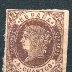Stamps - Edifil 58. 4 cuartos Isabel II . Año 1862. Nuevo sin goma y papel pegado - 88180864