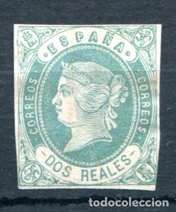 EDIFIL 62. 2 REALES ISABEL II . AÑO 1862. NUEVO SIN GOMA (Sellos - España - Isabel II de 1.850 a 1.869 - Nuevos)
