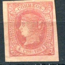 Sellos: EDIFIL 64. 4 CUARTOS ISABEL II . AÑO 1864. NUEVO SIN GOMA. Lote 88181304