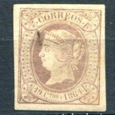 Sellos: EDIFIL 66. 19 CUARTOS ISABEL II . AÑO 1864. VER DESCRIPCIÓN.. Lote 88182260