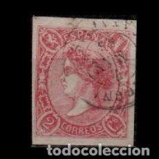 Selos: F5-20 ESPAÑA EDIFIL Nº 69 VALOR 2 CUARTOS CARMIN MATASELLOS DE FECHA DE LAS PALMAS - CANARIAS. Lote 88912532