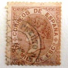 Francobolli: SELLOS ESPAÑA 1867. EDIFIL 96. USADO. ISABEL II.. Lote 90820590