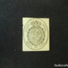 Sellos: ESPAÑA,1855,ESCUDO DE ESPAÑA,EDIFIL 35,NUEVO SIN GOMA,(LOTE AR). Lote 93279085
