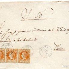 Sellos: ESPAÑA=CARTA INCA A MALLORCA__TRIPLE PORTE_MAGNIFICA Y RARA. Lote 93711385