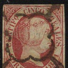 Sellos: 1851 EDIFIL 9 * - 5 REALES ROJO. CAT.375€ ISABEL II. Lote 95290899