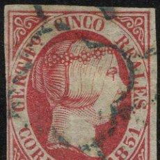 Sellos: ESPAÑA 1851 EDIFIL 9 º - 5 REALES ROJO. MATASELLOS ARAÑA AZUL. CAT. 375€ ISABEL II. Lote 95290903