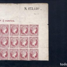 Sellos: ESPAÑA.AÑO 1859,ISABEL II. Lote 95564823